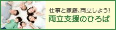 すくすくジャパン 神戸市御影の保育園